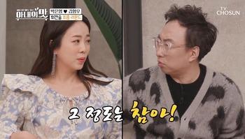 박은영에게 호통친 박명수와 문소리에게 애교 요구한 전현무, 남자 MC들 왜 이래?