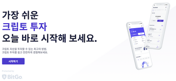 [Haru Earn Explore] 하루 인베스트 앱 출시 소식! Haru invest App