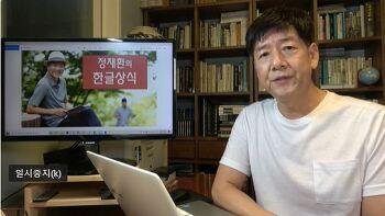 [한글 상식] '초조해하다', '길어지다'