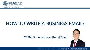 How To Write a Professional Business Email?
