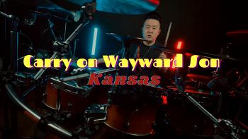 [4K/HDR]Kansas - Carry On Wayward Son(Alternate Version) | ROP Drum Cover 알오피 드럼커버 헌정연주