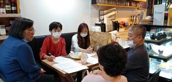주민연대 소모임(5개) 대표단 모임