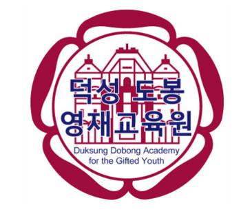 2021년도 덕성여자대학교 도봉영재교육원 모집안내