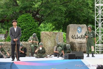 강원도 6.25전쟁 70주년 기념행사, 철원 백마고지전적지에서 열려