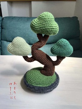 아틀리에 유프의 니트 분재 Japanese Artist Crafts Adorable Knitted Bonsai Trees