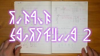 [동영상] 톨글 스케치북 2권 (Tolgul Sketchbook 2, 2012~13년)