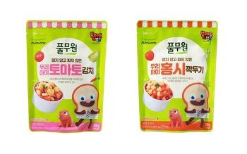 풀무원, 맵거나 짜지 않은 어린이 전용 김치 '키즈김치' 2종 출시