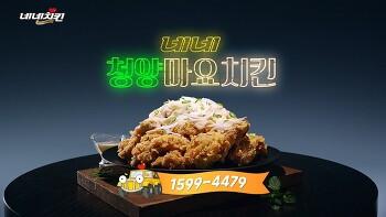 이 광고를 보면 '넌 먹는다'