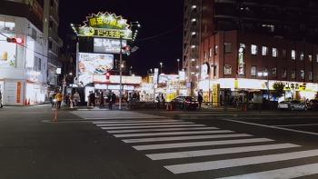 타향살이~~ 한국타운에서 설 장보기
