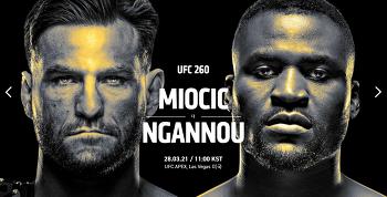 미오치치 VS 은가누 2차전 대전료 UFC 260 파이트머니 ▶ 카벨의 분석