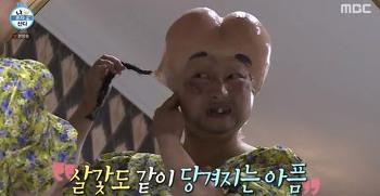 박나래, 성공한 삶뒤에는 고통의 시간이...(나혼자산다 6월5일방송리뷰)