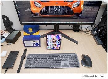 블루투스 무선 마우스 무엇을 살까? 심플한 감성 로지텍 MX Keys와 MX Master3 키보드