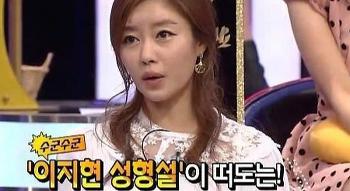 가수 쥬얼리 멤버 이지현 나이 두번째 이혼근황