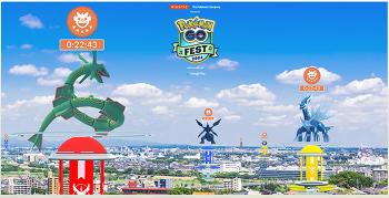 포켓몬고, GO FEST 2021 2일차 이벤트 정리, 전설 포켓몬을 만나자!