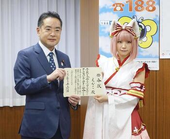 일본에서 코스프레 저작권법을 만든다?!