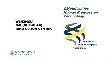 Wenzhou O-K Innovation Center Project