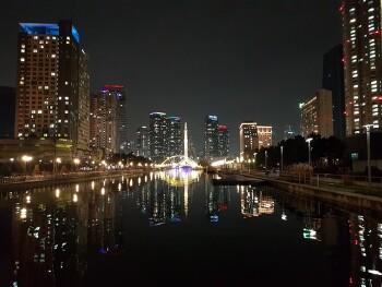 송도국제도시