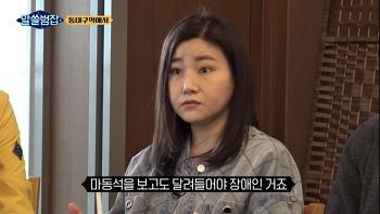 """""""마동석이라도 달려들어야.."""" '알쓸범잡'이 내린 분노조절장애의 기준"""