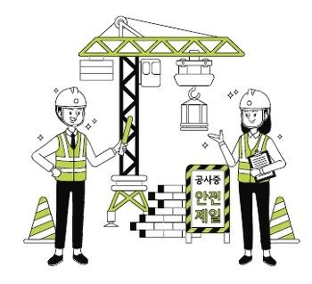<사고 예방> 작업자 안전사고와 예방대책 ❷