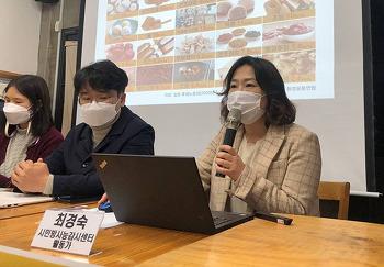 일본 농수축산물 방사능 오염 심각