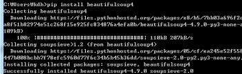 파이썬(Python) - 29.외부모듈