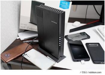넷기어 EAX20 와이파이 6 증폭기