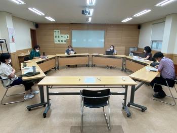 인권 전문가그룹 1차회의