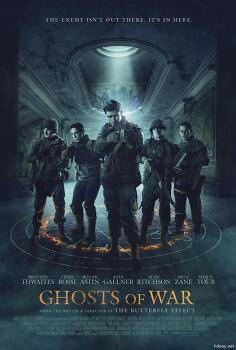 고스트 오브 워 (Ghost of war, 2020)