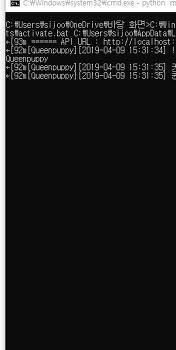 윈도우10에서 CMD ansi color 적용하기