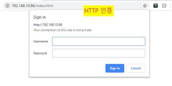 "HTTP ""Basic"" URL Param 인증 방식 쉽게하기 + wget에서 인증하기"