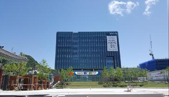 [지능형건축물 인증] 춘천시청사