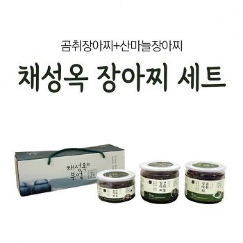 【우리네 상품展】채성옥 장아찌 세트