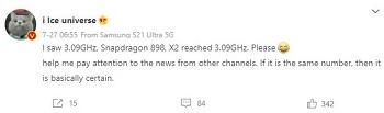 퀄컴의 스냅드래곤 898는 3.09Ghz Cortex-X2가 사용될 예정