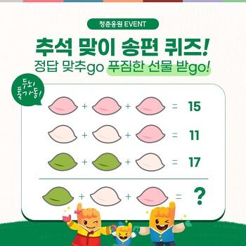 DB손해보험 인스타그램 9월 청춘응원 이벤트!