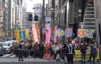 일본 각지에서 탈핵 염원하는 행사 이어져