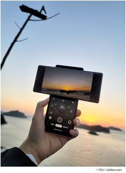 LG 윙 스마트폰 카메라 1달 사용 후기
