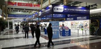 중국은 코로나방역용품 박람회 중