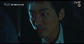tvN 낮과 밤, 자각몽을 이용한 범죄... 영화 '마녀'가 생각나