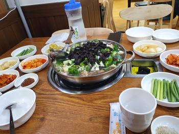 능이버섯오리백숙맛집을 문래동에서 찾았다!!!