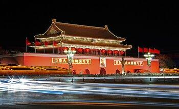 베이징(북경) 여행 초보를 위한 북경 여행 기초정보, 여행경비 계산, 코로나 19 여행제한 [중국 여행 경비 계산]