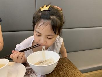 [시은공주] 베트남 식당에서