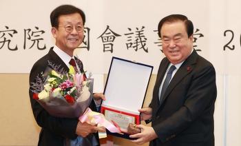 [사진]원혜영 의원, 20회 백봉신사상 수상