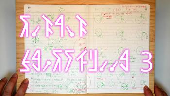 [동영상] 톨글 스케치북 3권 (Tolgul Sketchbook 3)