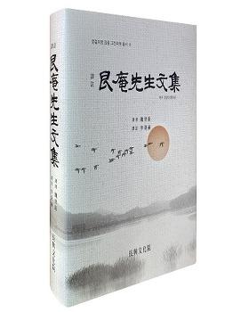 [언론보도]장흥군, 간암선생 시문 문집 국문 번역 출간
