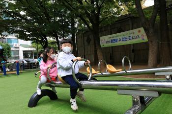 Jun의 유치원 하원/20211015