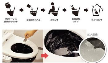 지진 후 일본에서 팔리는 상품