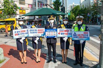 (송파) 어린이 교통안전 캠페인