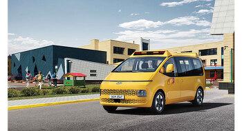 현대자동차 '스타리아 킨더' 어린이 통학차량 출시 - 어린이 승객을 위한 안전사양 적용