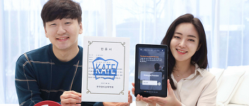 AI의 영어교육 능력, 영어교육학회가 인정했다!