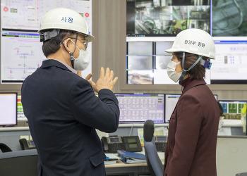 [환경부장관] 보령화력발전소 방문 및 미세먼지 감축 상황 점검